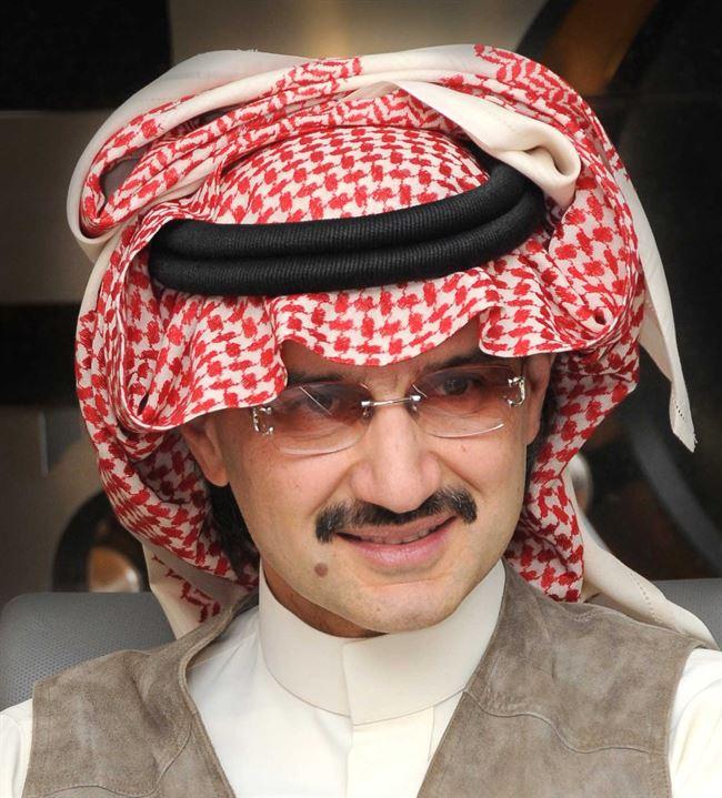 Image result for الوليد بن طلال